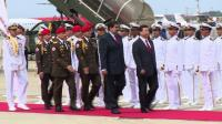 News video: Chinese president Xi Jinping arrives in Venezuela